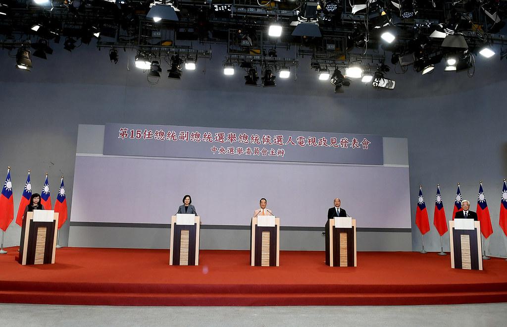2020總統大選,首度總統候選人電視政見發表會。照片來源:中選會