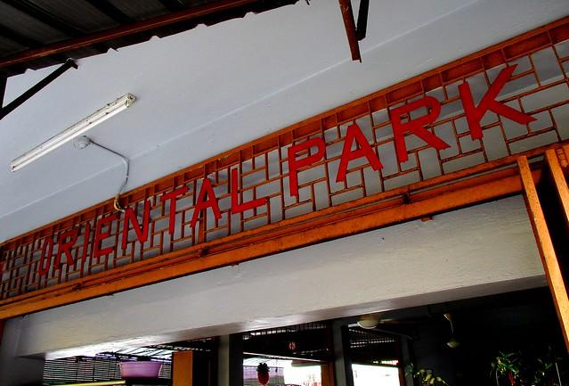 Oriental Park Kuching