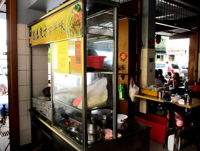 Oriental Park kolo mee stall