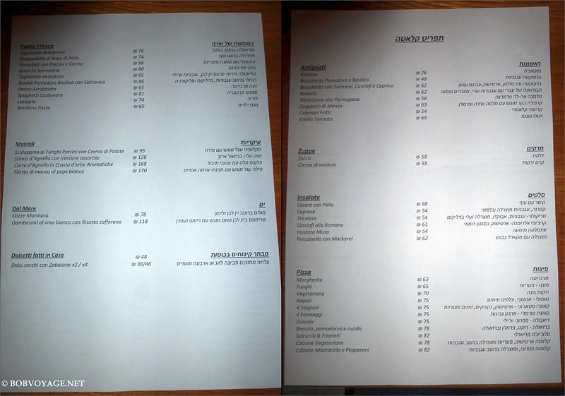 תפריט - menu ב- קאלאטה 15 (Calata 15)