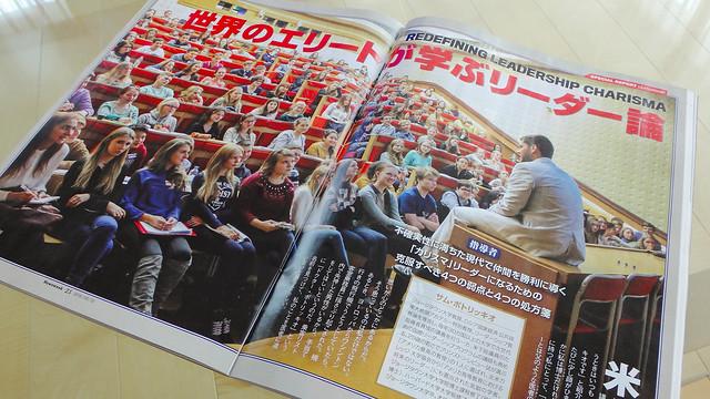 『Newsweek』日本版2019.06.18号