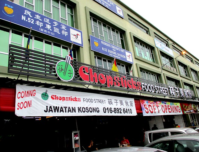 Chopsticks Food Street, Sibu