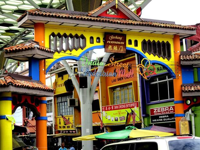 Inida Street, Kuching