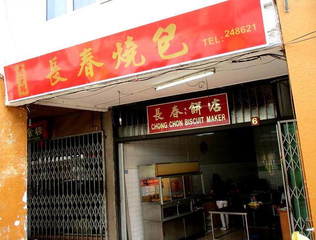 Chong Chon Biscuit Maker