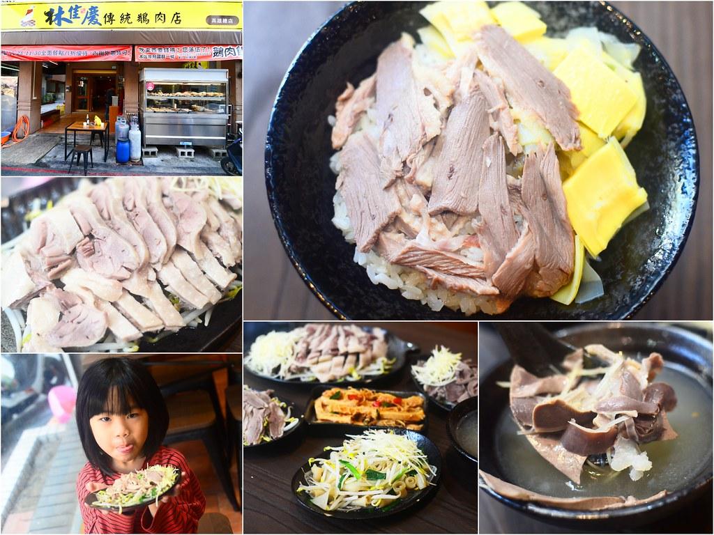 苓雅平價午餐-0001