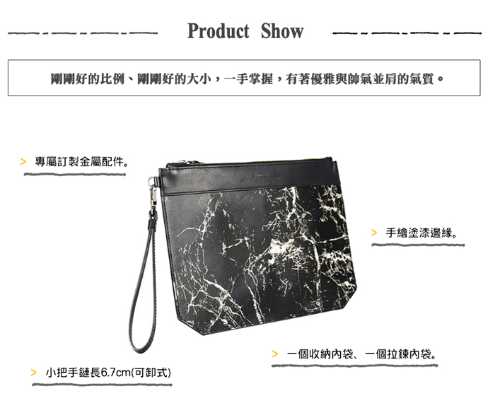 03_AW_Elise-product_show-700