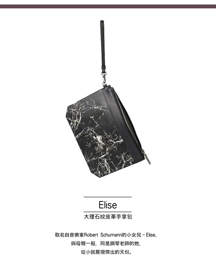 02_AW_Elise-700