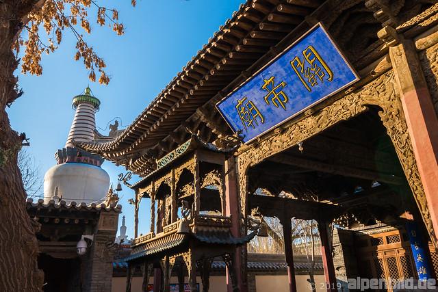 Tempel des Großen Buddha in Zhangye  -  dafo si