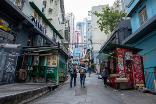 Hong Kong Alley | by Joi