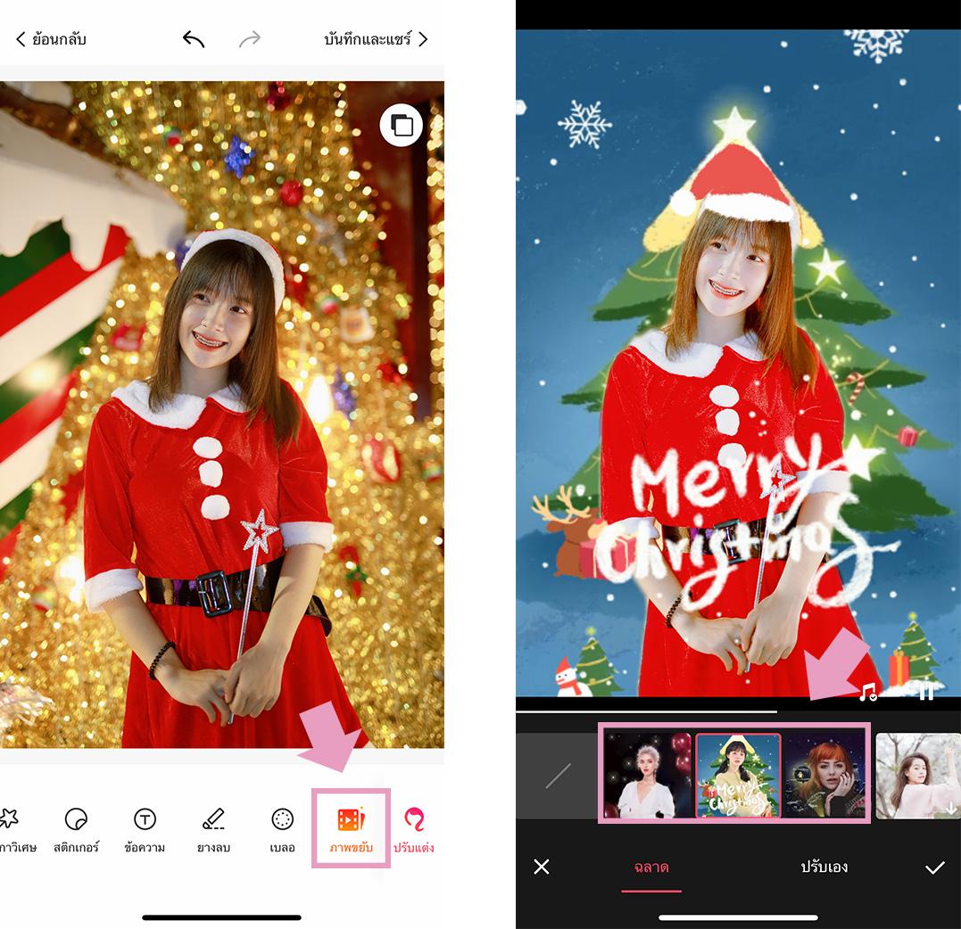 Meitu-Christmas-12