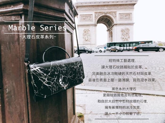 01_Marble_Series_image-700