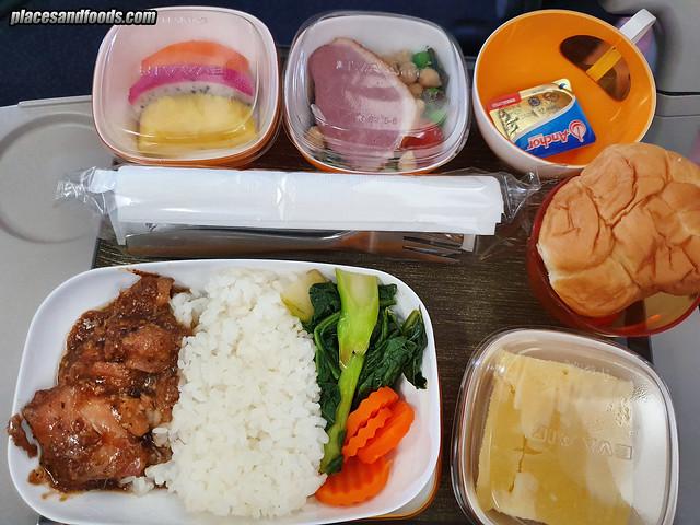 eva air flight menu food chicken