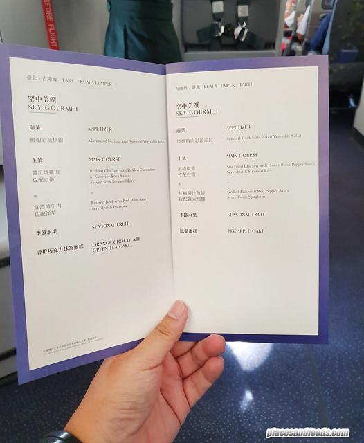 eva air flight menu items