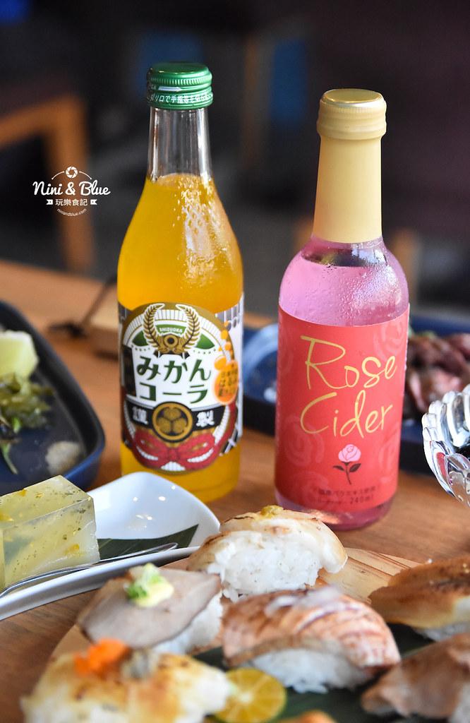 望月家 台中平價壽司  日式料理 菜單價位38