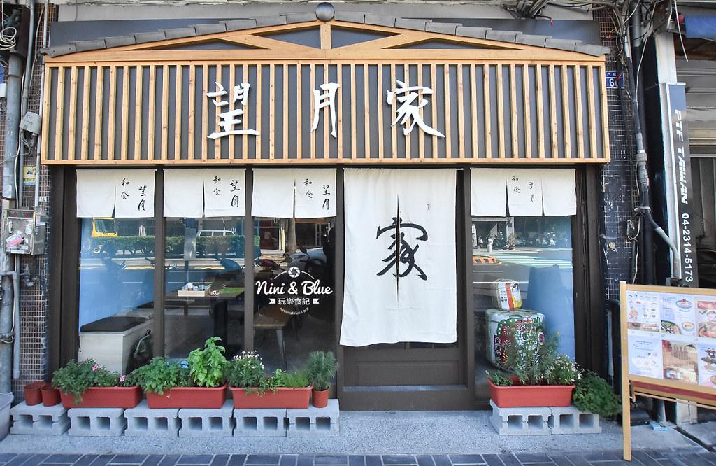 望月家 台中平價壽司  日式料理 菜單價位01