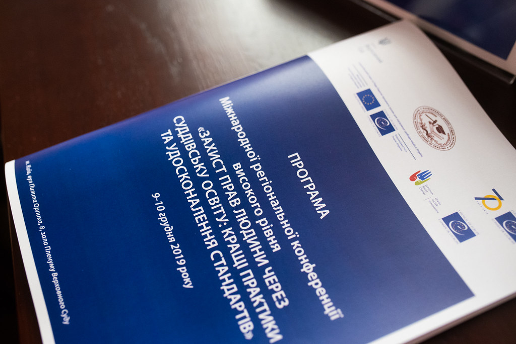 """The International Regional High Level Conference """"Protecting Human Rights through Judicial Education: Best Practices and Improvement of Standards"""""""