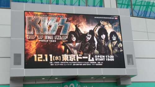 KISS End of The Road, Tokyo Dome