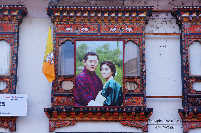 King & Queen of Bhutan