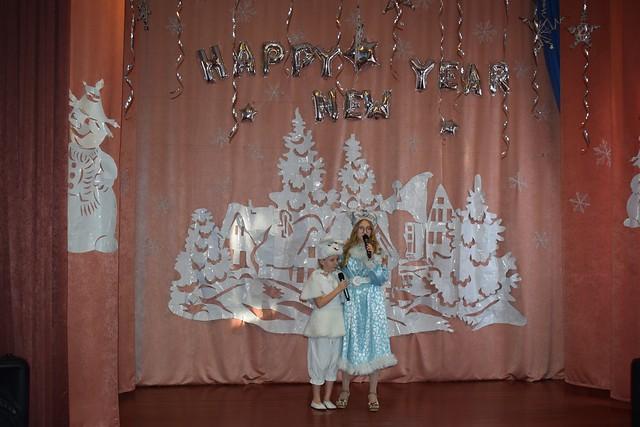 Новорічне свято 1-4 кл. (2019-2020)
