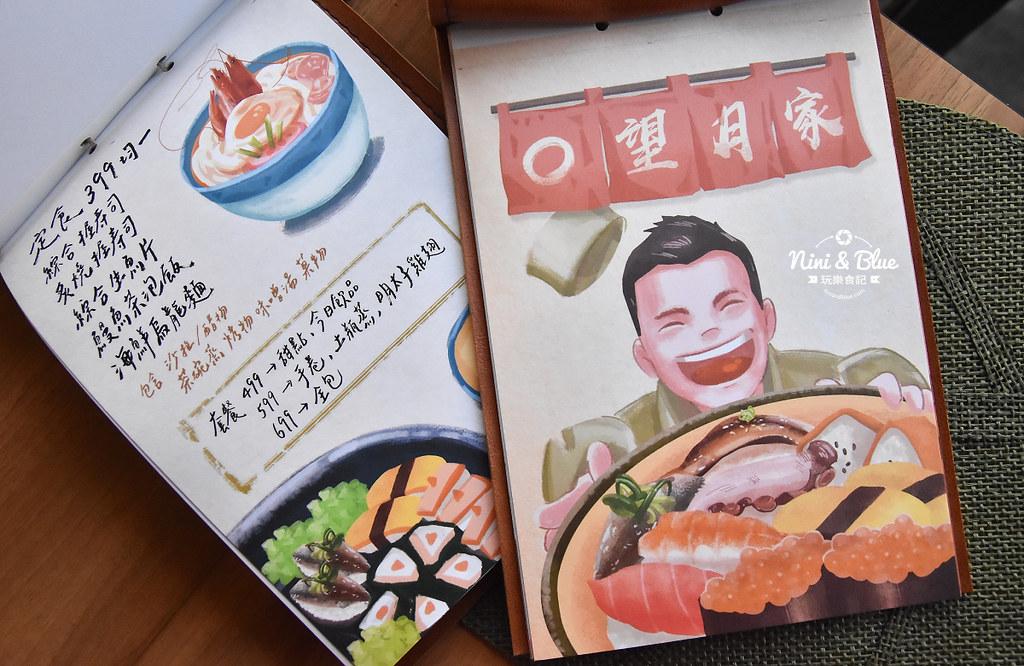 和食望月家 台中平價壽司  日式料理 菜單價位09