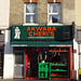 Akwaba Cheri's, 38 London Road