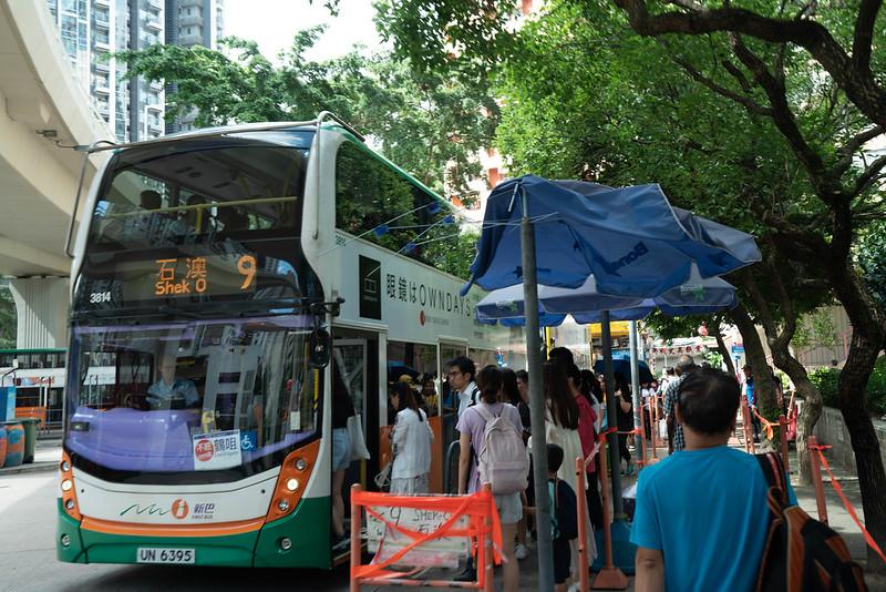 20190607_香港ドラゴンズバック_0132.jpg