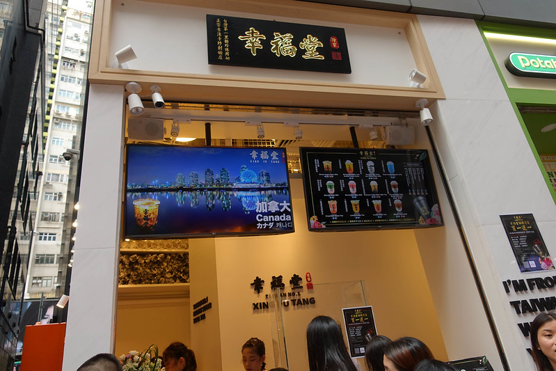 20190607_香港ドラゴンズバック_0653.jpg