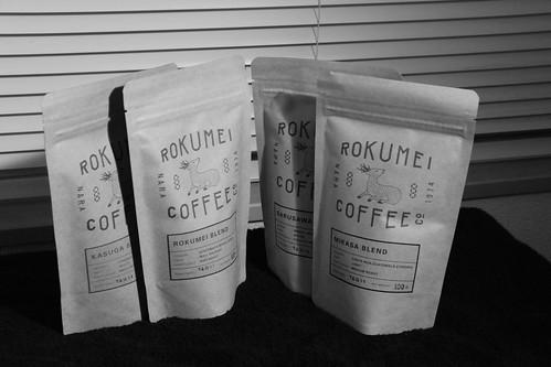 19-12-2019 my coffee (2)