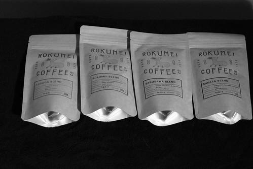 19-12-2019 my coffee (3)