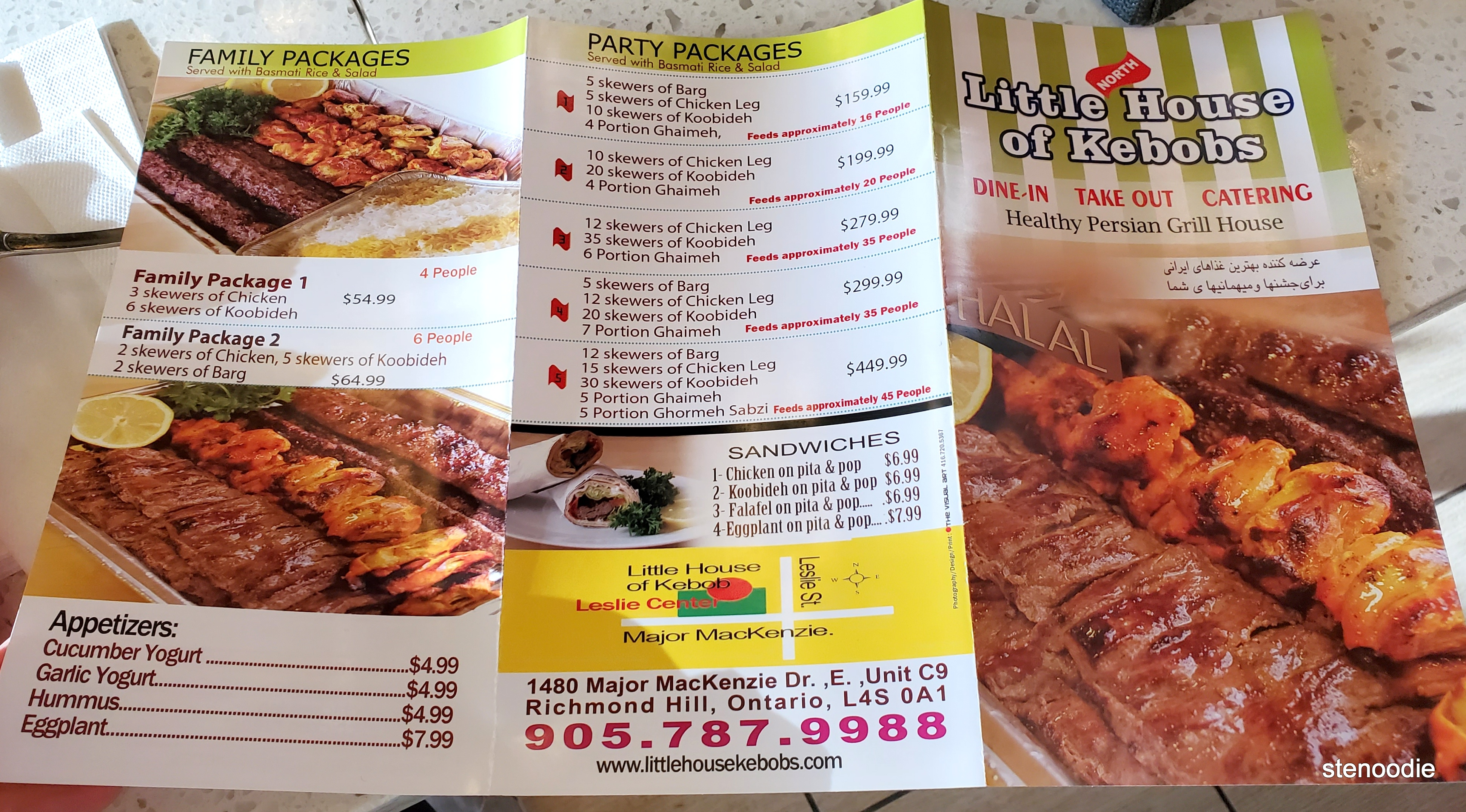 The Little House of Kebobs menu and prices