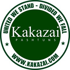 Kakazai Pashtuns - United We Stand Logo