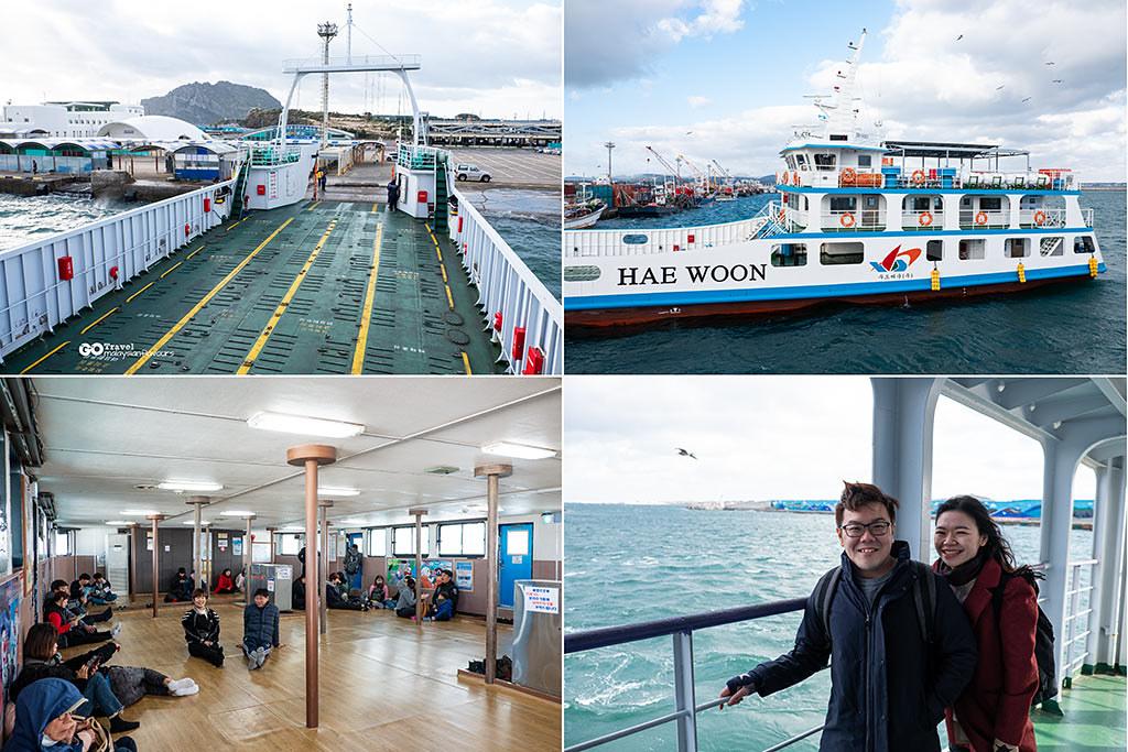 ferry-to-udo-island