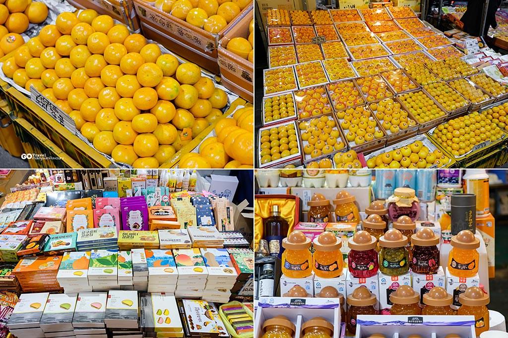 tangerine-dongmun-market