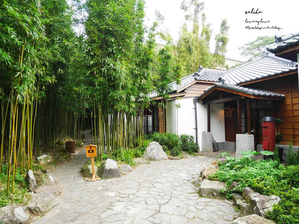 陽明山豆留森林美軍宿舍附近餐廳2019台北新景點一日遊分享 (1)