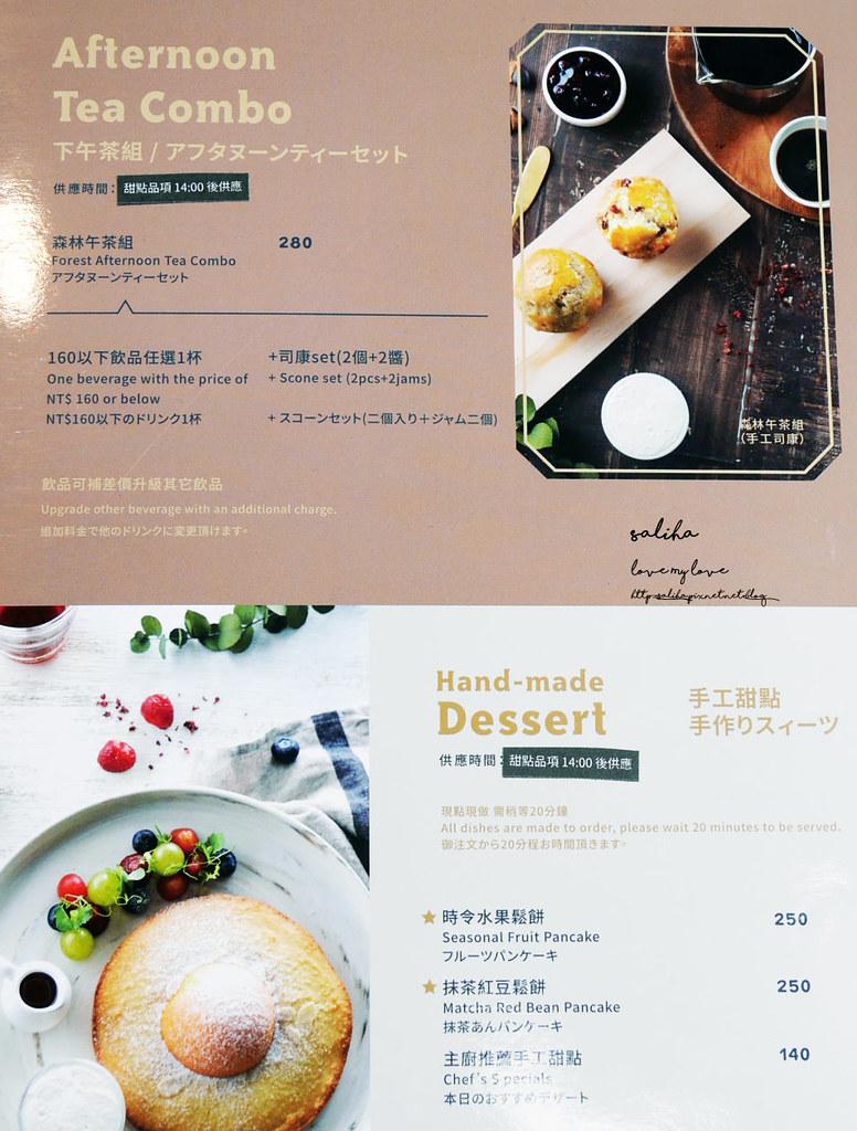 台北cama coffee陽明山豆留森林菜單價位訂位低消menu價目表餐點推薦咖啡館 (5)