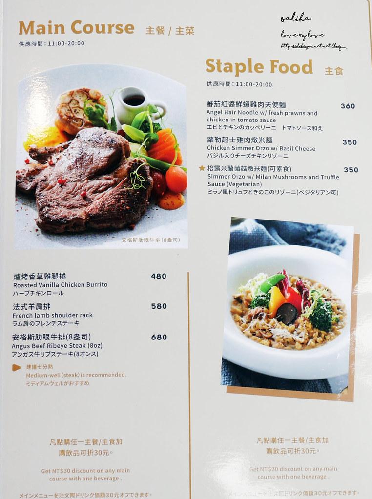 台北cama coffee陽明山豆留森林菜單價位訂位低消menu價目表餐點推薦咖啡館 (4)