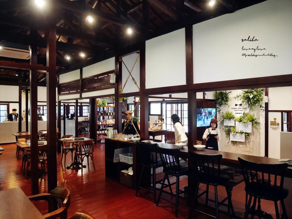 全台最美CAMA陽明山豆留森林景觀餐廳古蹟日式老屋美軍宿舍 (7)