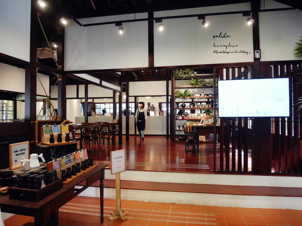 全台最美CAMA陽明山豆留森林景觀餐廳古蹟日式老屋美軍宿舍 (3)