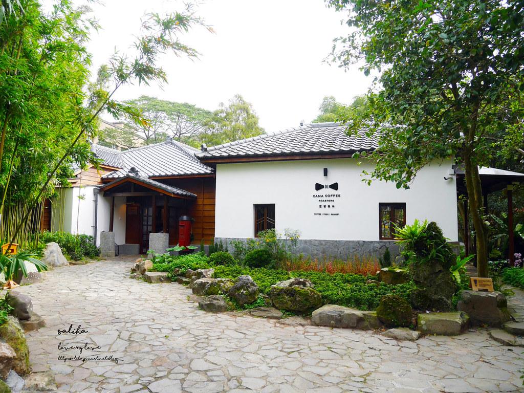 全台最美CAMA陽明山豆留森林景觀餐廳古蹟日式老屋美軍宿舍 (2)