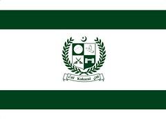 Kakazai Pashtuns Flag - 1