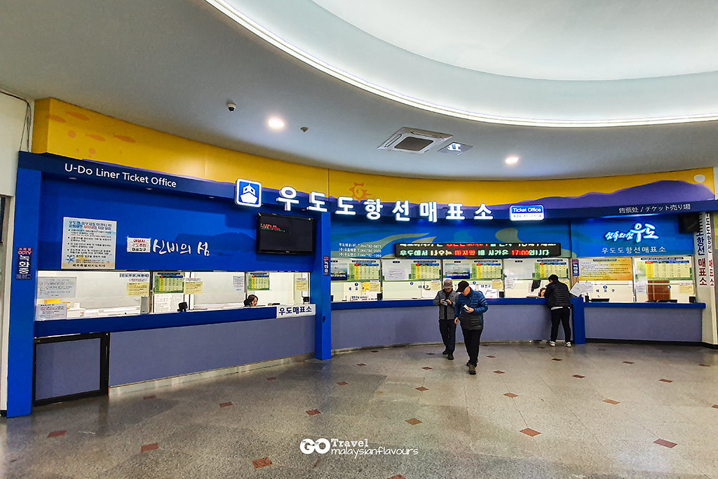 udo-island-ticket-counter