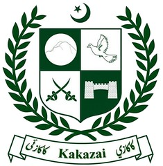 Kakazai Pashtuns Coat of Arms / Emblem