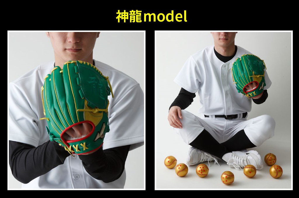 經典招式結合野球魂!BANDAI x MIZUNO《七龍珠Z》悟空/ 比克 / 弗利沙 / 神龍 軟式棒球手套(軟式野球グラブ)