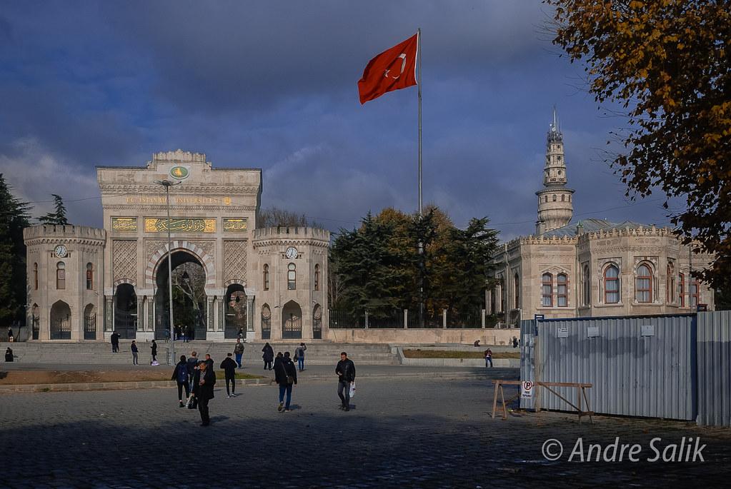 ворота Стамбульского университета 12:39:56 DSC_4095