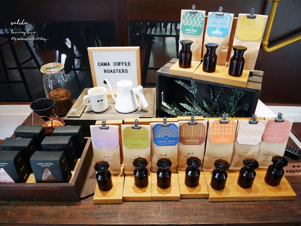 台北陽明山一日遊景點推薦豆留森林 咖啡廳手作diy包場下午茶餐廳午餐 (1)