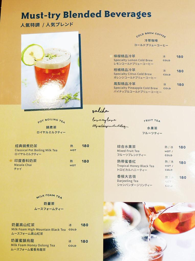 台北cama coffee陽明山豆留森林菜單價位訂位低消menu價目表餐點推薦咖啡館 (2)