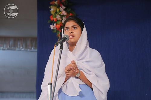 English speech by Swati Arora Ji, Lucknow UP