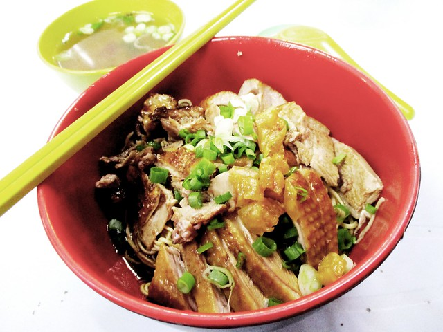Duck kolo mee Carpenter Street Kuching