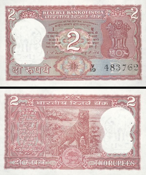 2 Rupie India ND 1965-82, P53e