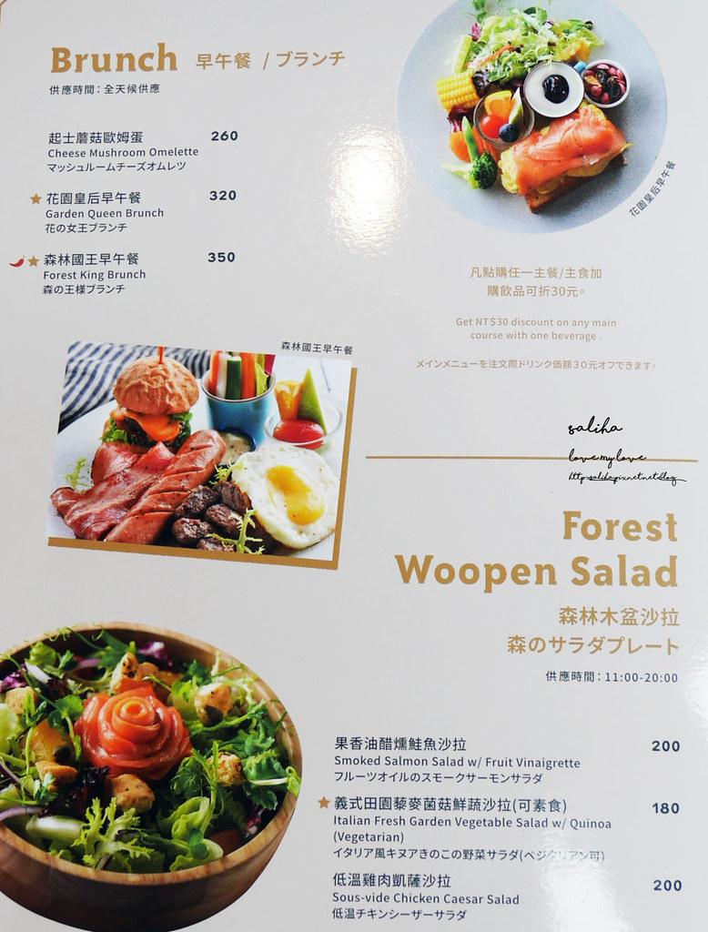 台北cama coffee陽明山豆留森林菜單價位訂位低消menu價目表餐點推薦咖啡館 (3)